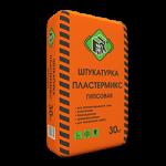 Штукатурка гипсовая Fix Пластермикс  БЕЛАЯ, 30кг