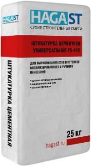 Штукатурка цементная «HAGA ST» УНИВЕРСАЛЬНАЯ FS-410, 40 кг
