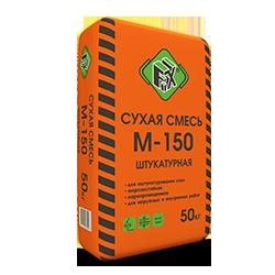 Сухая смесь М-150 Fix, 50кг