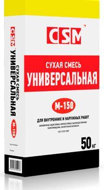 Сухая смесь М-150 ЦСМ, 50кг