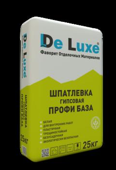 Шпатлевка гипсовая De Luxe ПРОФИ БАЗА, 25кг